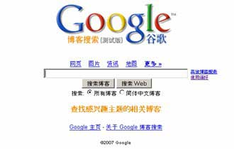 Asia/Pacific Search Volume Hits Record in September
